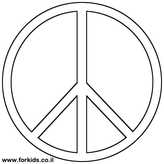 דף צביעה סמל השלום