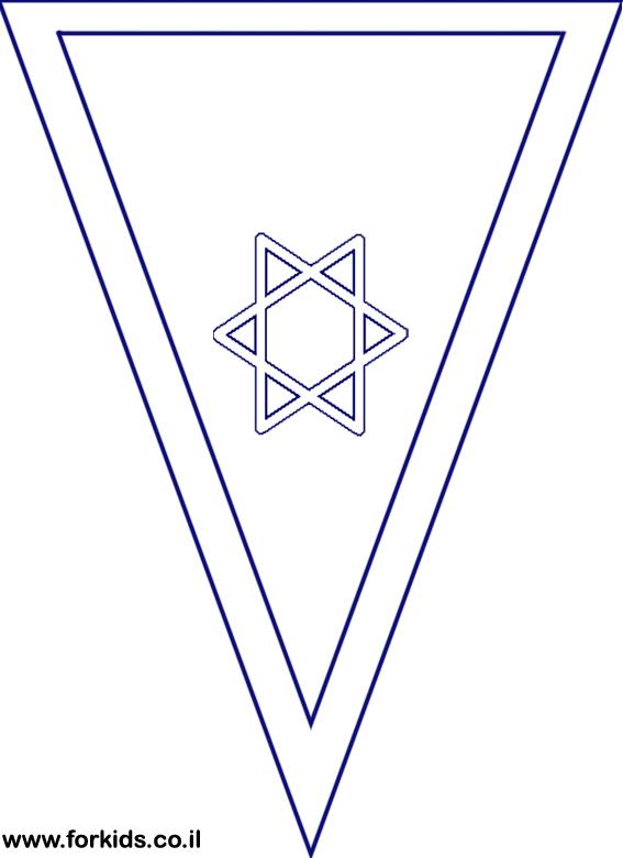 דגל משולש לצביעה