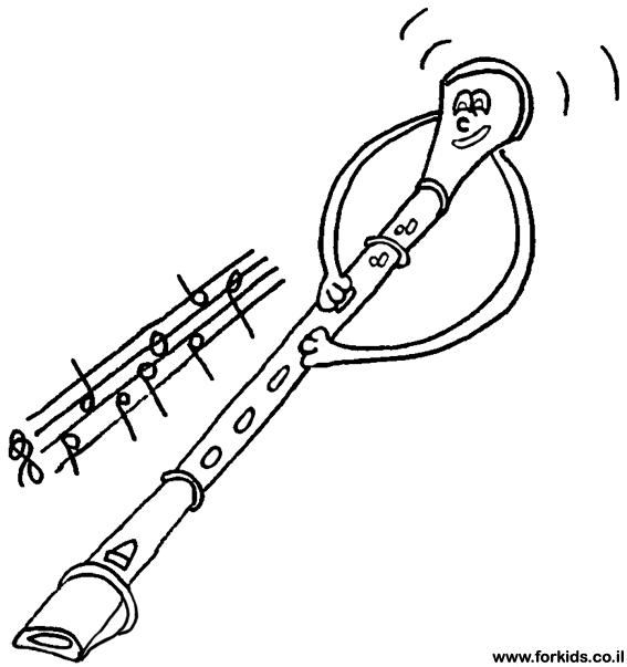 חליל מנגן לצביעה