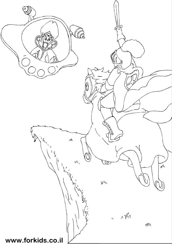 אביר נלחם בחייזר לצביעה