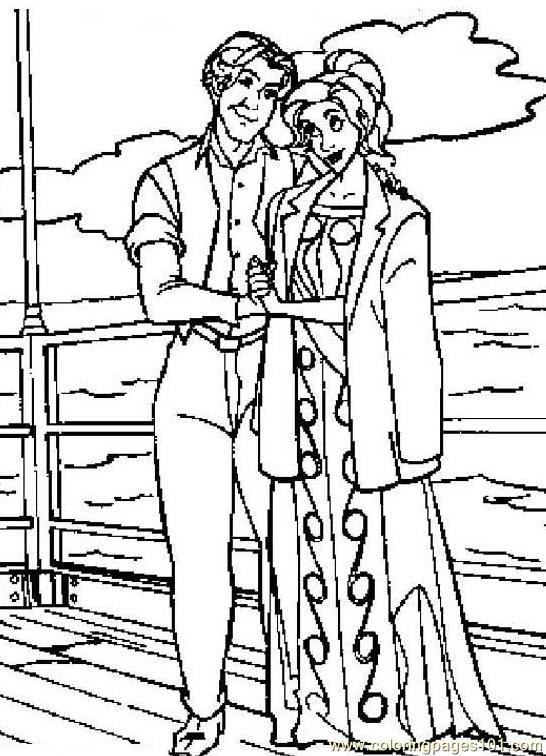 זוג רומנטי מאוהב
